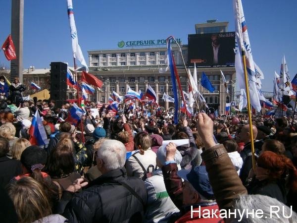 Донецк митинг 6 апреля|Фото: Накануне.RU