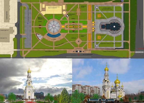 Проект застройки Островского-Мира, Сургут|Фото: admsurgut.ru