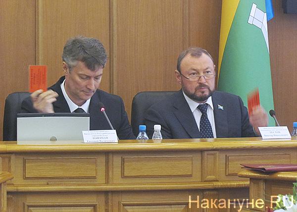 заседание гордумы, Екатеринбург, Ройзман, Тестов|Фото: Накануне.RU
