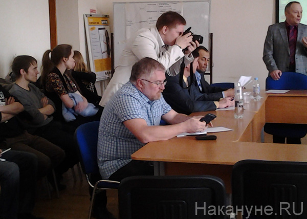 "круглый стол, УрФУ, Майдан, ""пятая колонна"", Киселев|Фото: Накануне.RU"