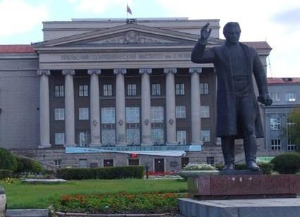 УрФУ, УПИ, памятник Кирову Фото: