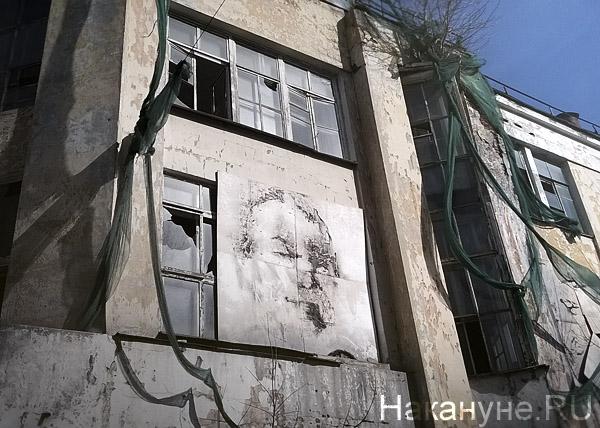 Банковский, памятник архитектуры|Фото: Накануне.RU