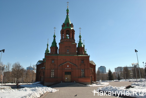 Челябинск храм Александра Невского(2014)|Фото: Накануне.RU