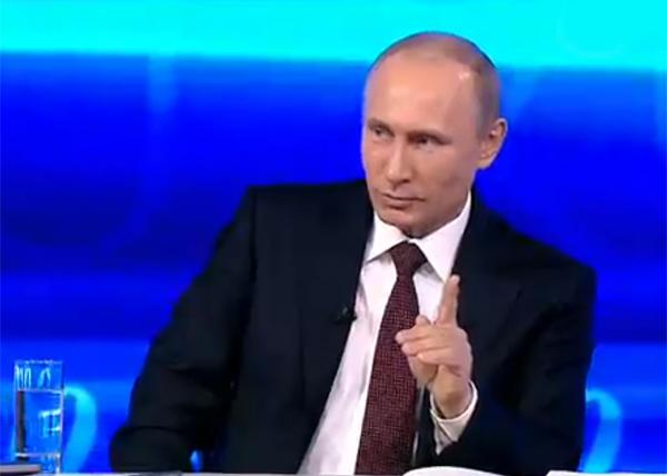 прямая линия с Путиным|Фото: