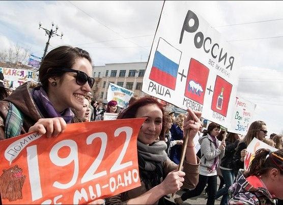 монстрация, Новосибирск|Фото: