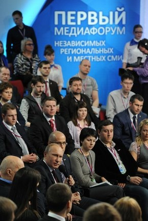 путин арефьева|Фото: kremlin.ru