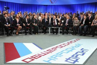 медиафорум, онф|Фото:пресс-служба Кремля