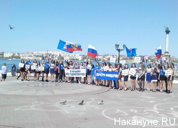 Дочери офицеров, Севастополь|Фото: Накануне.RU