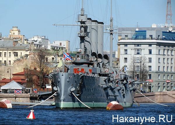 санкт-петербург крейсер аврора(2014)|Фото: Накануне.ru