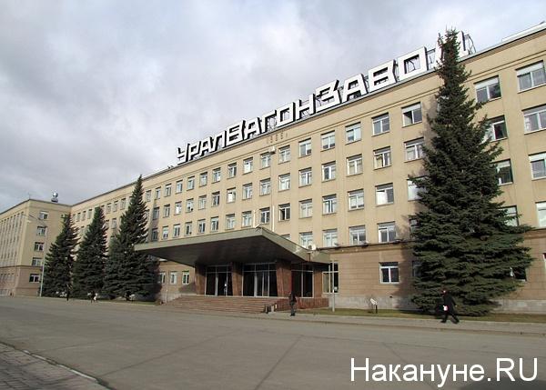 нижний тагил уралвагонзавод увз|Фото: Накануне.ru
