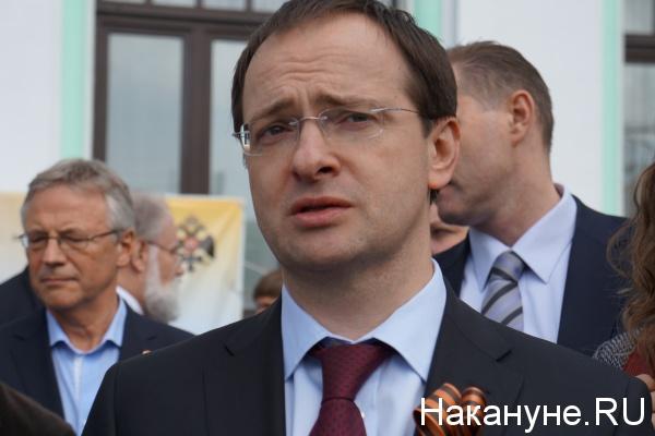 Министр культуры Владимир Мединский|Фото:Накануне.RU