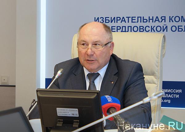 Валерий Чайников, председатель Избирательной комиссии Свердловской области|Фото: Накануне.RU