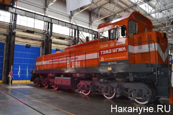 ШААЗ, цех по модернизации тепловозов|Фото: Накануне.RU