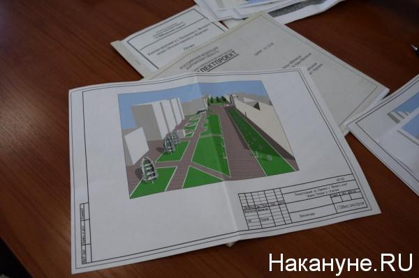 эскиз пешеходной зоны Курган Фото: Накануне.RU