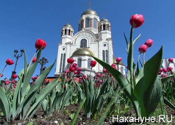 екатеринбург храм-на-крови Фото: Накануне.ru