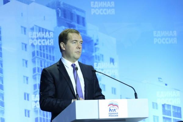Дмитрий Медведев Фото: gubernator74.ru