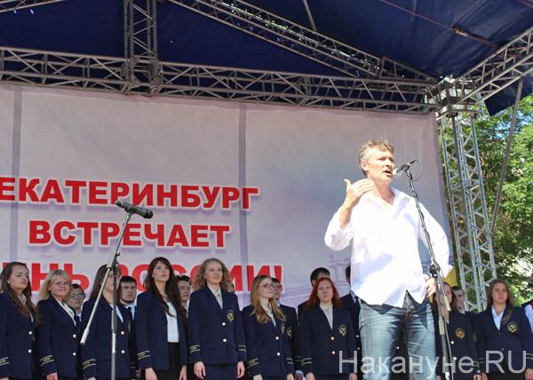 митинг в поддержку Якоба, Ройзман Фото: Накануне.RU