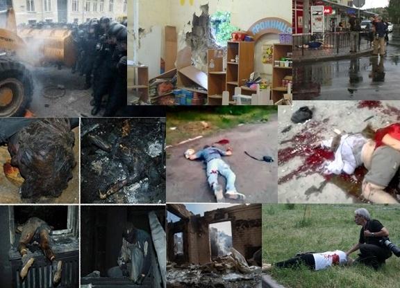 жертвы АТО, геноцид, война, Донбасс, убийство, хунта|Фото: