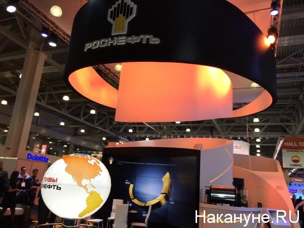 роснефть, 21-го Мировой нефтяной конгресс в Москве|Фото:Накануне.RU