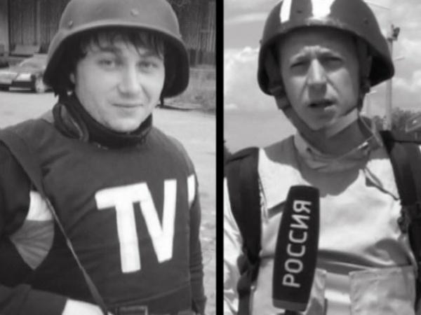 Журналисты ВГТРК Игорь Корнелюк и Антон Волошин|Фото:Вести ру