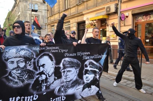 националисты, марш СС во Львове|Фото: