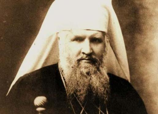 Митрополит Галиций Андрей (Шептицкий)|Фото: