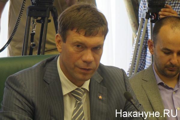 Олег Царев Фото:Накануне.RU
