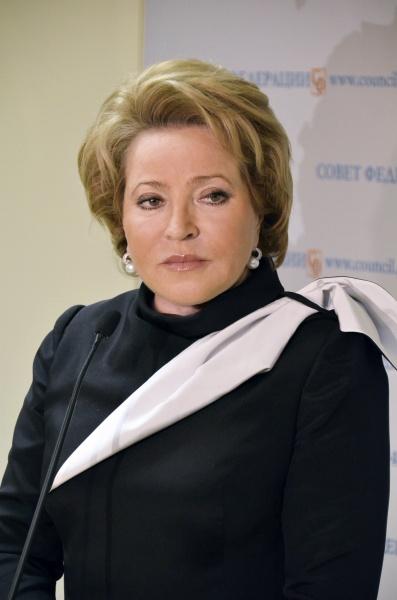 Спикер Совета Федерации Валентина Матвиенко Фото: Совет Федерации