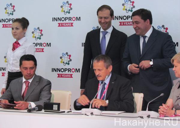 Иннопром, Сиенко, Мантуров, Куйвашев|Фото: Накануне.RU