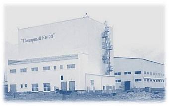 завод Полярный кварц|Фото: Полярный кварц