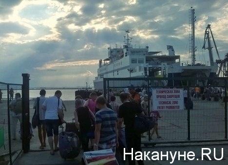 Керченский пролив,  очередь, паром, отдых|Фото: Накануне.RU