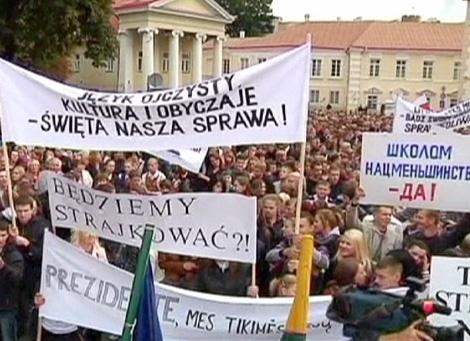 Литва, Прибалтика, школа, образование, национальные меньшинства, дискриминация|Фото: http://www.newsbalt.ru