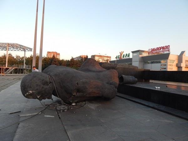 Мариуполь, памятник Ленину|Фото: