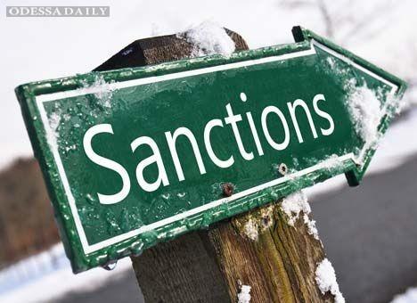 санкции Фото: