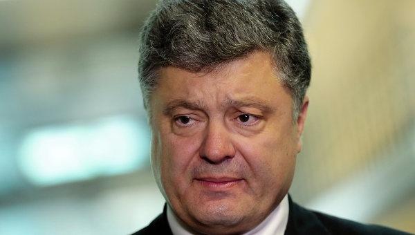 порошенко, украина|Фото:AP