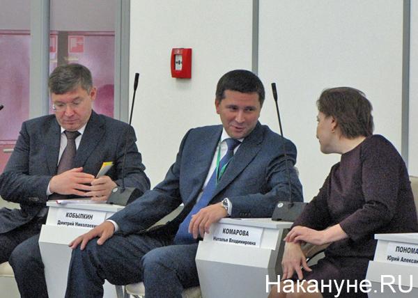 Агропромышленный форум, Якушев, Кобылкин, Комарова(2014)|Фото: Накануне.RU