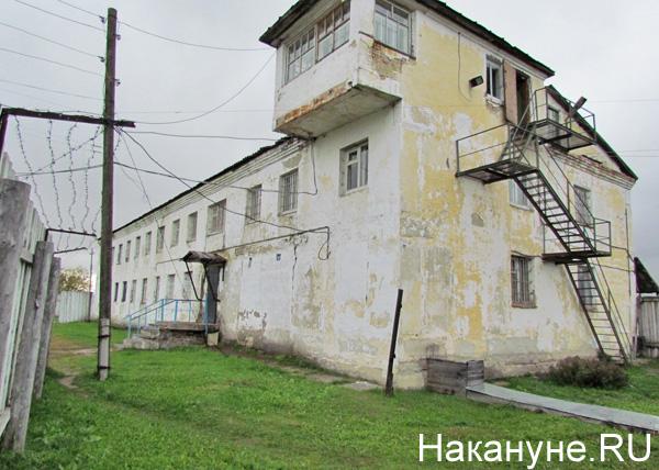 пермь-36|Фото: Накануне.RU