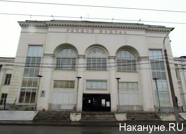 речной вокзал, Пермь|Фото: https://www.nakanune.ru/
