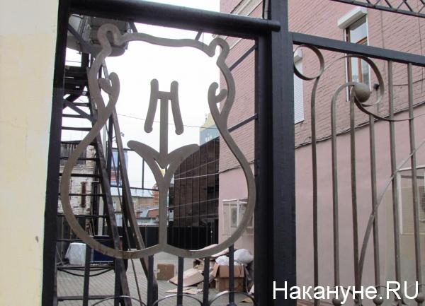 клуб, Бегемот, памятник, Пермь|Фото: https://www.nakanune.ru/