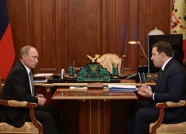 Путин, Куйвашев Фото: кремль