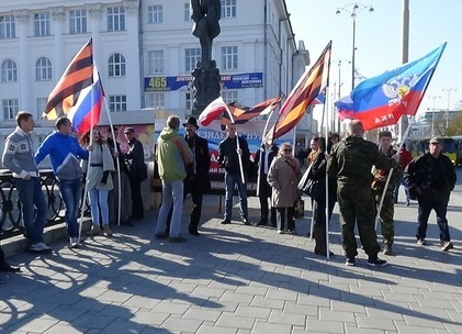 Антимайдан, НОД, Екатеринбург|Фото: НОД
