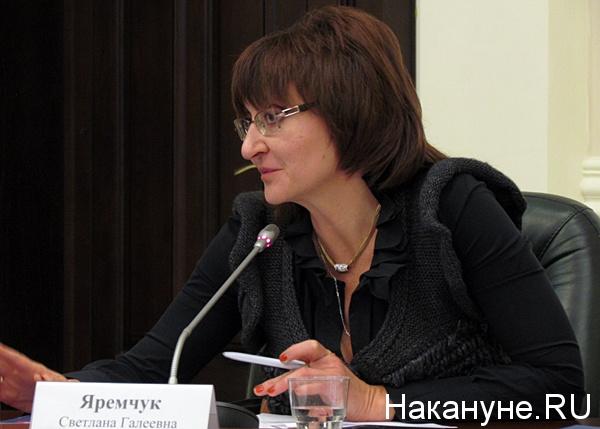яремчук светлана григорьевна директор гпчо областное телевидение|Фото: Накануне.ru