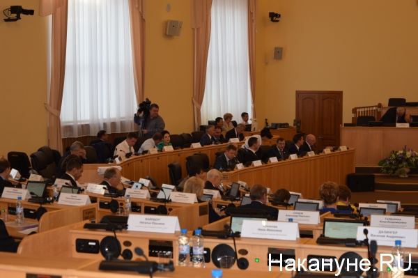 Тюменская областная дума заседание|Фото: Накануне.RU