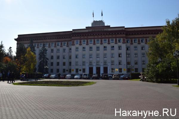Тюменская областная дума здание|Фото: Накануне.RU