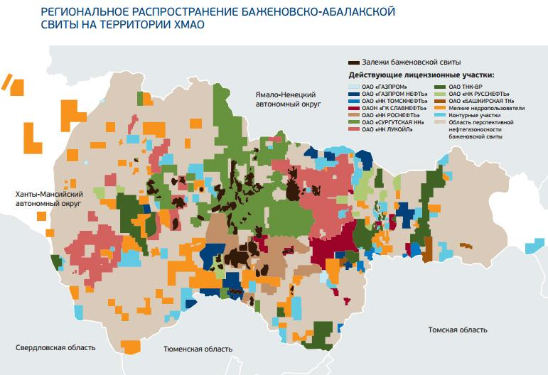 месторождения баженовско-абалакской свиты в ХМАО, баженовская свита|Фото: газпром нефть