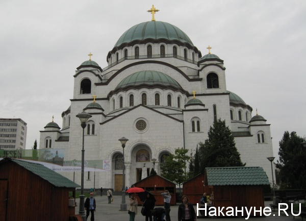 собор  св.  Саввы, Белград, Сербия|Фото: Накануне.RU