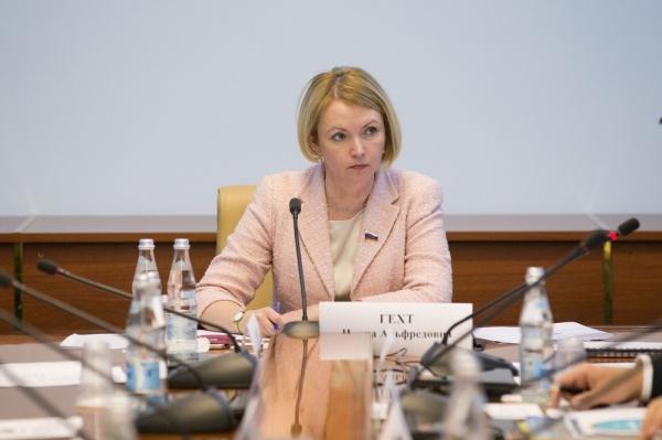 Гехт Ирина, сенатор от Челябинской области|Фото:Совфед