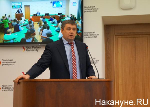 лекция в УрФУ, Виктор Кокшаров|Фото: Накануне.RU