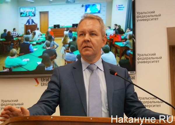 лекция в УрФУ, Владислав Иноземцев|Фото: Накануне.RU