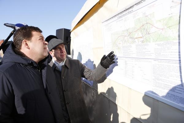 Куйвашев, дорога, открытие|Фото: Департамент информационной политики губернатора Свердловской области